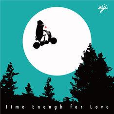 eiji「Time Enough for Love」ジャケット