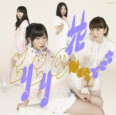 Not yet「ヒリヒリの花」Type-Bジャケット