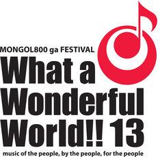 「MONGOL800 ga FESTIVAL What a Wonderful World!! 13」ロゴ