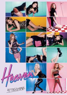 AFTERSCHOOL「Heaven」PHOTOBOOK盤ジャケット