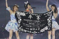 高橋みなみ、峯岸みなみ、大島優子(左から)。 (c)AKS