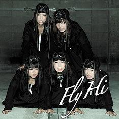 BiS「Fly / Hi」BiS階段盤・初回限定盤ジャケット