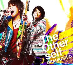 GRANRODEO「The Other self」通常盤ジャケット