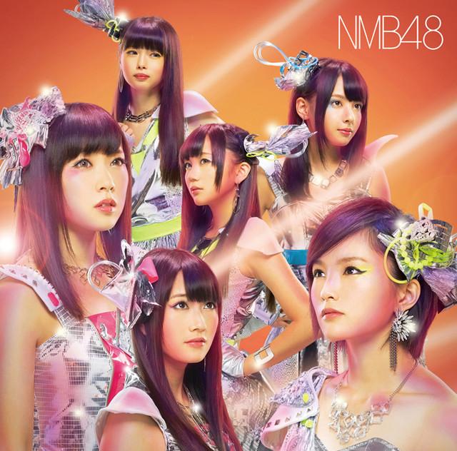 NMB48「カモネギックス」劇場盤ジャケット