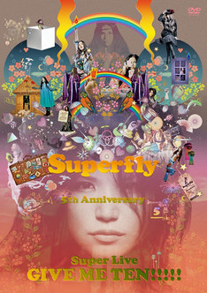 Superfly「GIVE ME TEN!!!!!」DVD盤ジャケット