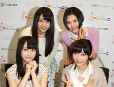 「SKE48&HKT48のアイアイトーク」に出演する松井玲奈、木崎ゆりあ、指原莉乃、兒玉遥。
