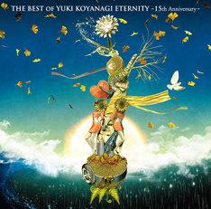 小柳ゆき「THE BEST OF YUKI KOYANAGI ETERNITY ~15th Anniversary~」ジャケット