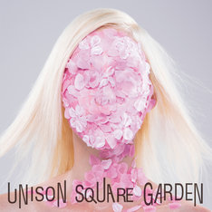 UNISON SQUARE GARDEN「桜のあと(all quartets lead to the?)」初回限定盤ジャケット