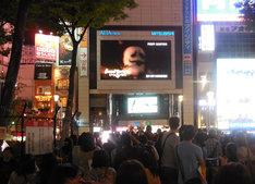東京・新宿での「朝までハロウィン」PV公開の様子。