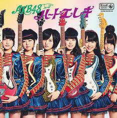 AKB48「ハート・エレキ」Type-Kジャケット