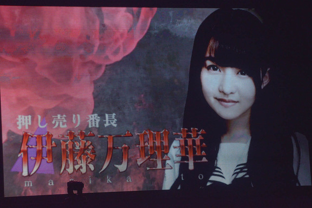 「乃木坂46 秋の大運動会」より、伊藤万理華の紹介映像。