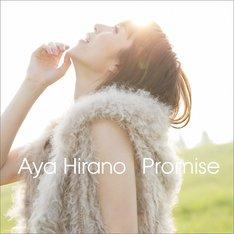 平野綾「Promise」初回限定盤ジャケット