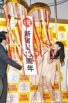 タワーレコード新宿店店長の花野顕とともにくす玉を割る道重さゆみ。