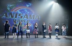 「ANISAMA WORLD 2013 in Tokyo」全出演者