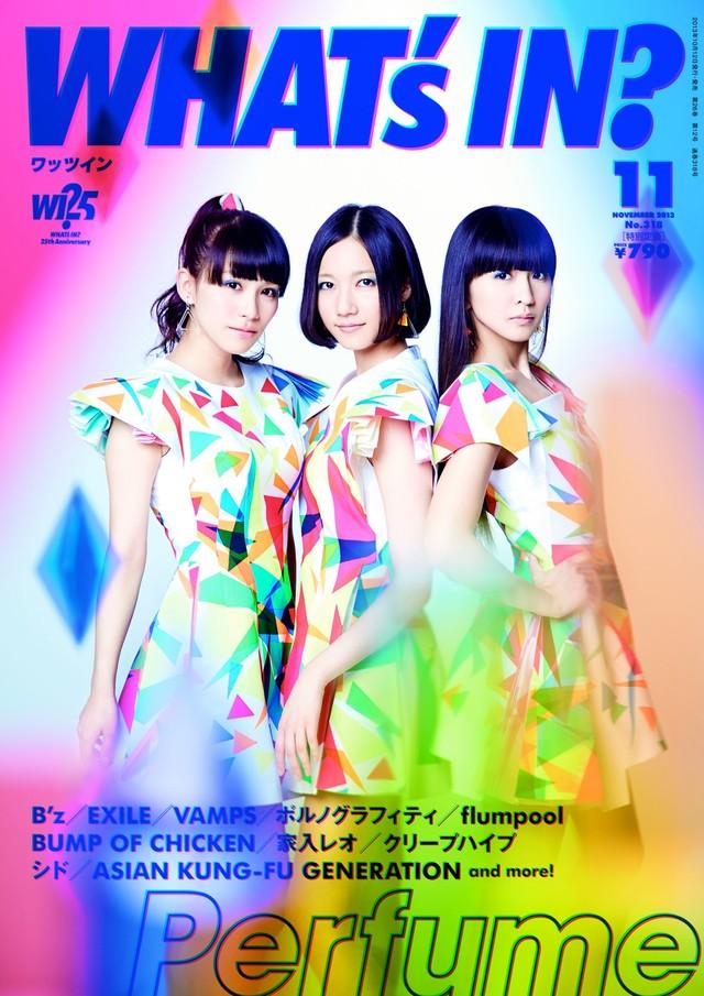 Perfumeが表紙を飾る「WHAT's IN?」2013年11月号。