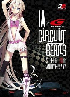 V.A.「CiRCUiT BEATS -SUPER GT 20th ANNIVERSARY-」ジャケット