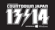 「COUNTDOWN JAPAN 13/14」ロゴ