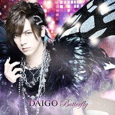 DAIGO「BUTTERFLY / いま逢いたくて…」初回限定盤Aジャケット