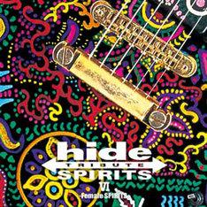 V.A.「hide TRIBUTE VI -Female SPIRITS-」ジャケット