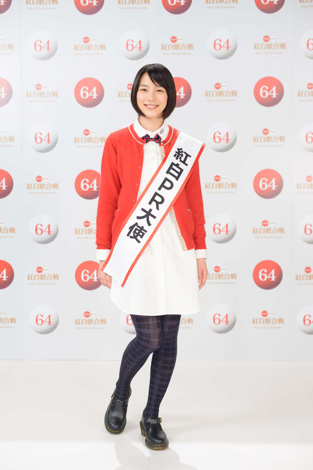 能年玲奈(写真提供:NHK)