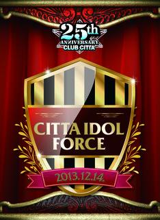 「CLUB CITTA' 25th Anniversary CITTA IDOL FORCE」ロゴ