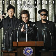 CLIFF EDGE「PLATINUM HEARTS」初回限定盤ジャケット