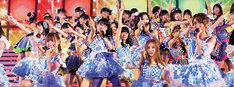 AKB48「AKB48 2013 真夏のドームツアー~まだまだ、やらなきゃいけないことがある~ スペシャルBOX」付属ブックレットの掲載写真。