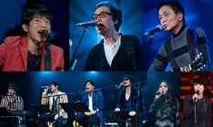「クリスマスの約束 2013」出演アーティスト (c)TBS
