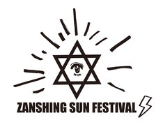 「ZANSHING SUN FESTIVAL」ロゴ