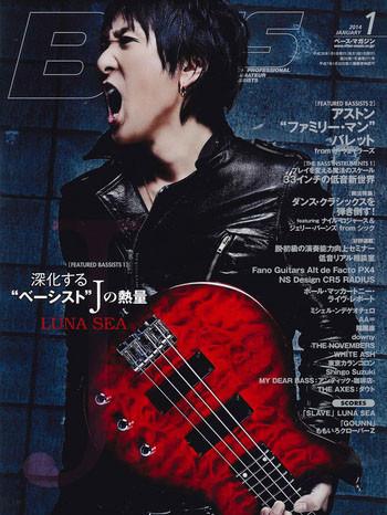 「ベース・マガジン」2014年1月号表紙