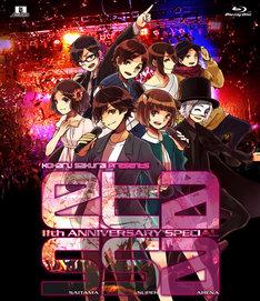 V.A.「Koharu Sakurai Presents EXIT TUNES ACADEMY-11th ANNIVERSARY SPECIAL- @20130407さいたまスーパーアリーナ」Blu-rayジャケット