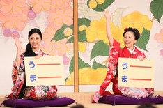左から壇蜜、百田夏菜子。 (c)日本テレビ