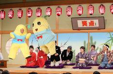 「ものまね大喜利」の様子。 (c)日本テレビ