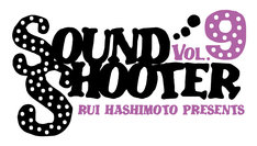 「SOUND SHOOTER vol.9」ロゴ