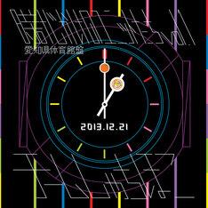 チームしゃちほこ「時計じかけのユニットたちvol.1 愛知県体育館盤」ジャケット