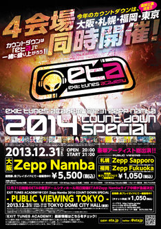 「EXIT TUNES ACADEMY@1231 Zepp Namba 2014 COUNT DOWN SPECIAL」フライヤー