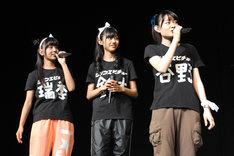 左から瑞季、鈴木裕乃、杏野なつ。