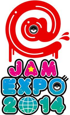 「@JAM EXPO 2014」ロゴ