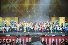 3Bjuniorメンバーが集結した、圧巻の「七色のスターダスト」歌唱シーン。
