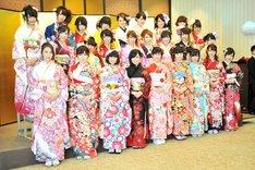 AKB48グループ新成人26名。