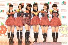 「青森りんごファン感謝祭」に出演したHKT48。
