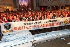 ギネス世界記録を達成し記念の横断幕と撮影するHKT48。