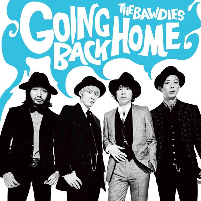 THE BAWDIES「GOING BACK HOME」ジャケット