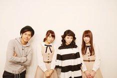 左からK、深川麻衣、加藤ミリヤ、高山一実。