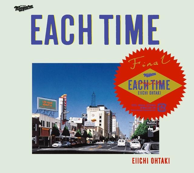 大瀧詠一「EACH TIME 30th Anniversary Edition」ジャケット