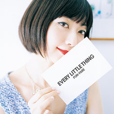 Every Little Thing「FUN-FARE」CD+DVD盤ジャケット