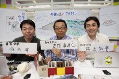 「今夜も生でさだまさし」オンエアの様子。(写真提供:NHK)