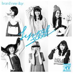 lyrical school「brand new day」初回限定盤Aジャケット