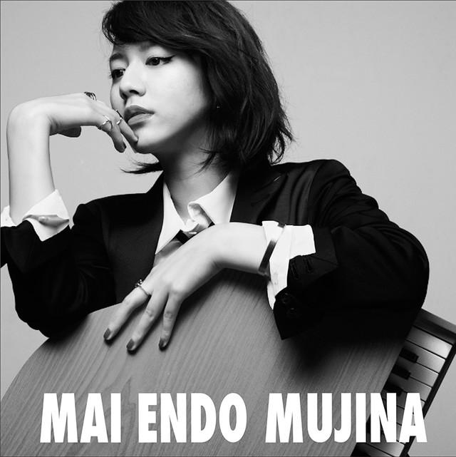 遠藤舞「MUJINA」CD+DVD盤ジャケット