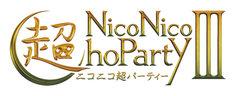 「ニコニコ超パーティーIII」ロゴ